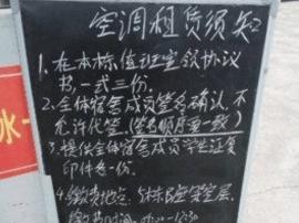 广西某高校给学生宿舍装空调 每年收数百元租金