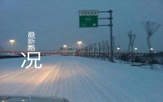 注意!赤壁 嘉鱼 通山 咸安 温泉城区 最新路况