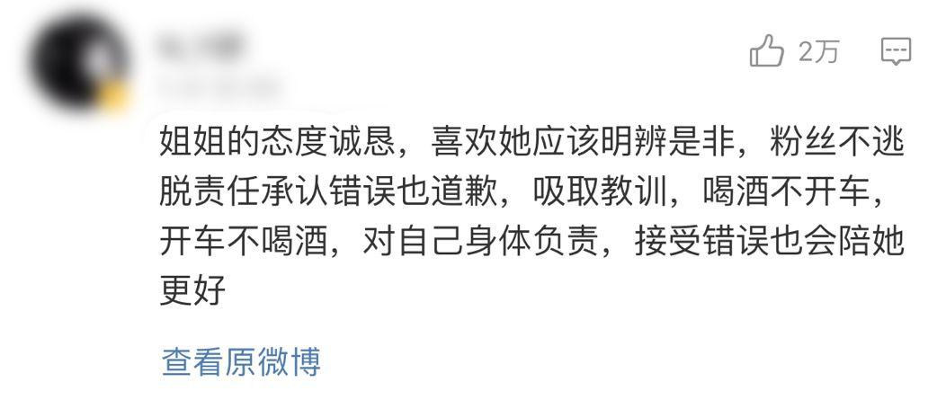 陈乔恩酒驾道歉获表扬,这部片子给了一记响亮耳光