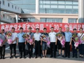 太原特大电信诈骗嫌犯被押解回晋 包括5名台湾人