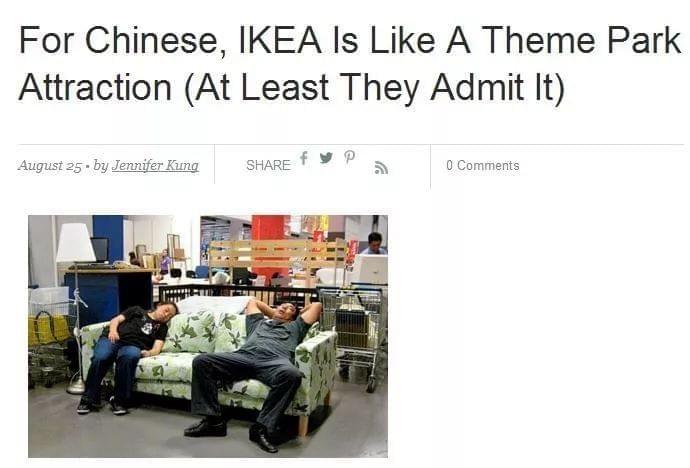 在宜家蹭睡太不文明?但这背后竟有个12亿的大生意