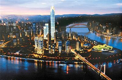 重庆正成为中国的机会之城 江北嘴跻身城市发展门户