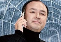 传软银正与野村证券合作 欲将国内电信业务IPO