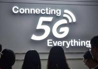 中兴通讯将发布准5G手机,5G商用化进一步加快