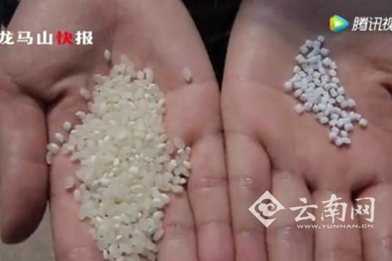 从塑料大米到问题大米 大米最近有点水逆!