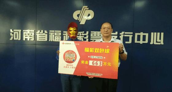 河南彩民连创佳绩 三期五注双色球头奖