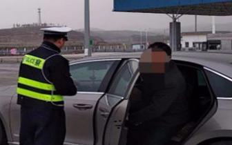 驾证被扣还侥幸上高速  最终被民警当场查获