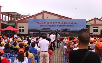 """""""5.19""""中国旅游日 潮安又一个AAA级旅游景区正式揭牌"""