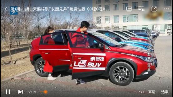 年轻不油腻 纳智捷U5 SUV挑战《二十四小时》