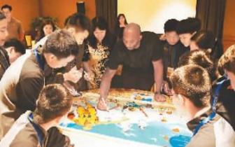 慈善基金推动中美青少年交流 球星科比出席活动