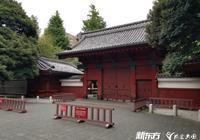 【前途,在路上】东京大学--独属于帝国第一学府的骄傲