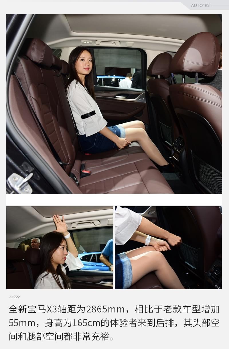 全方位革新 网易车展体验全新一代宝马X3