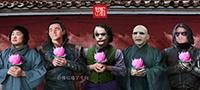 潘金莲联手武大郎,反杀西门庆!