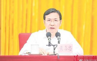 黄喜忠:继续改善与群众相关的教育等民生保障水平