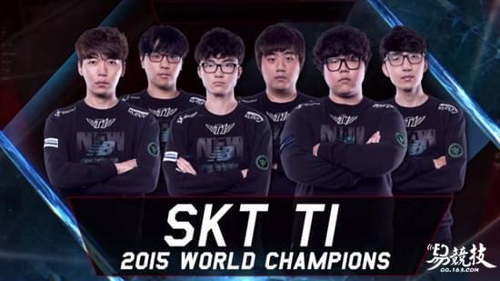视界:又爱又恨 为什么英雄联盟的冠军总是SKT?