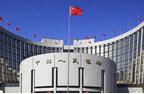 央行营管部支持北京房贷利率调整:符合政策导向