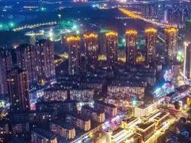 两江新区数字经济产业园正式开园,新江与城悠澜宜居属