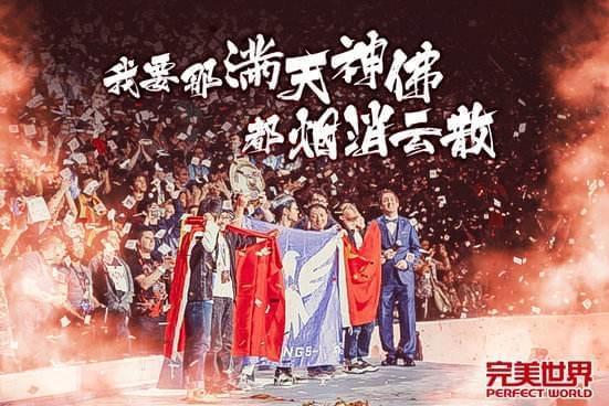 """不要让MLXG的""""对不起""""成为中国战队最后的纪念品"""