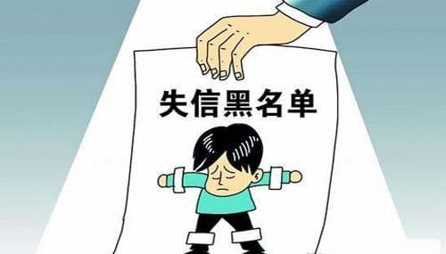 就读朝阳贵族学校 今后老赖子女将受限制