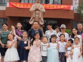 2017中国语文朗读评选活动惠州分赛区开始报名