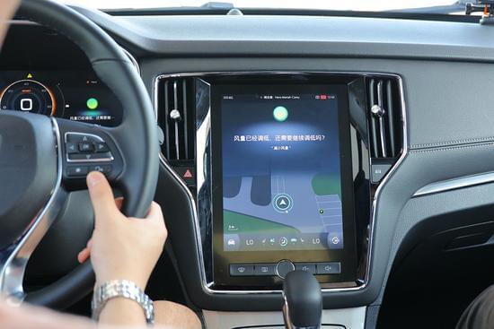 互联网汽车荣威RX5体验 科技感十足高清图片