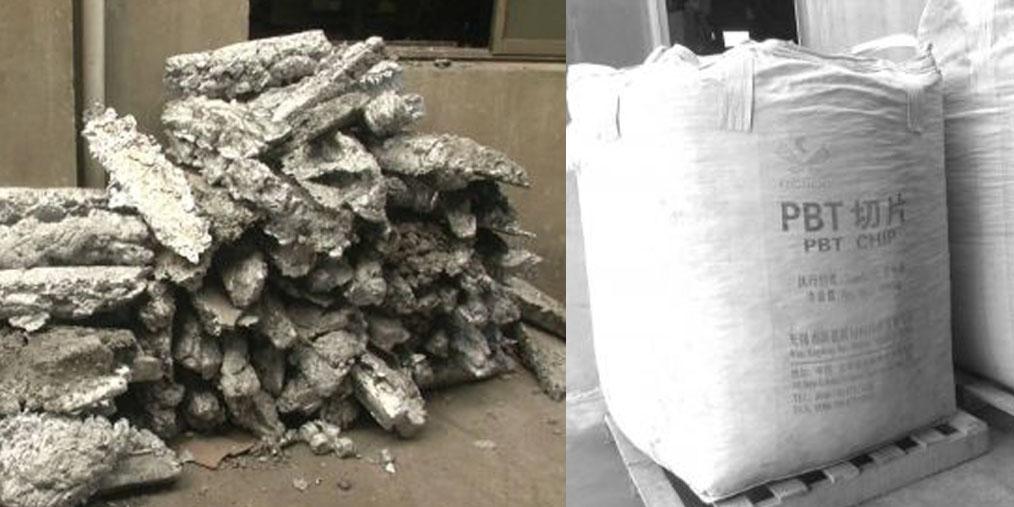 """工业废料""""离奇""""轻数吨 地磅无问题"""