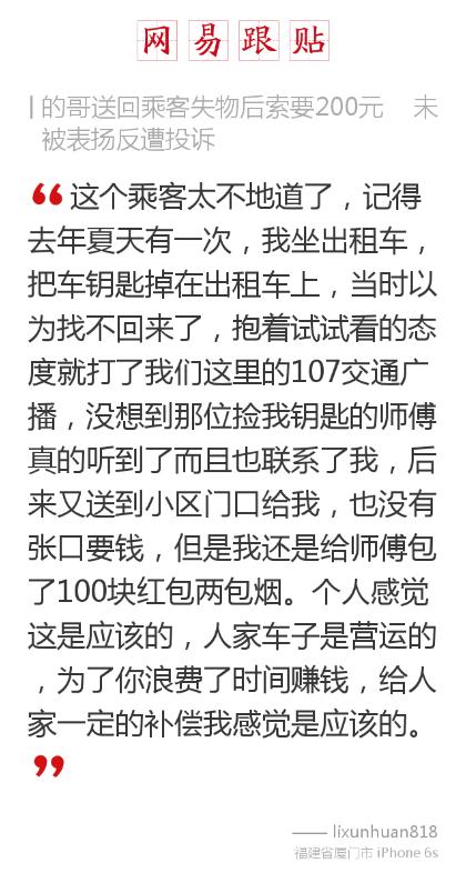 中国拟组建石墨超级工厂满足电池行业供应需求