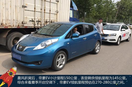 别被尾标迷惑 高温肉测纯电动汽车真实续航