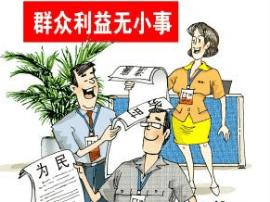 """运城空港启动农村""""十大惠民工程"""""""