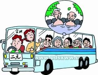 岛城23条公交线7月1日起开空调 票价一元变两元
