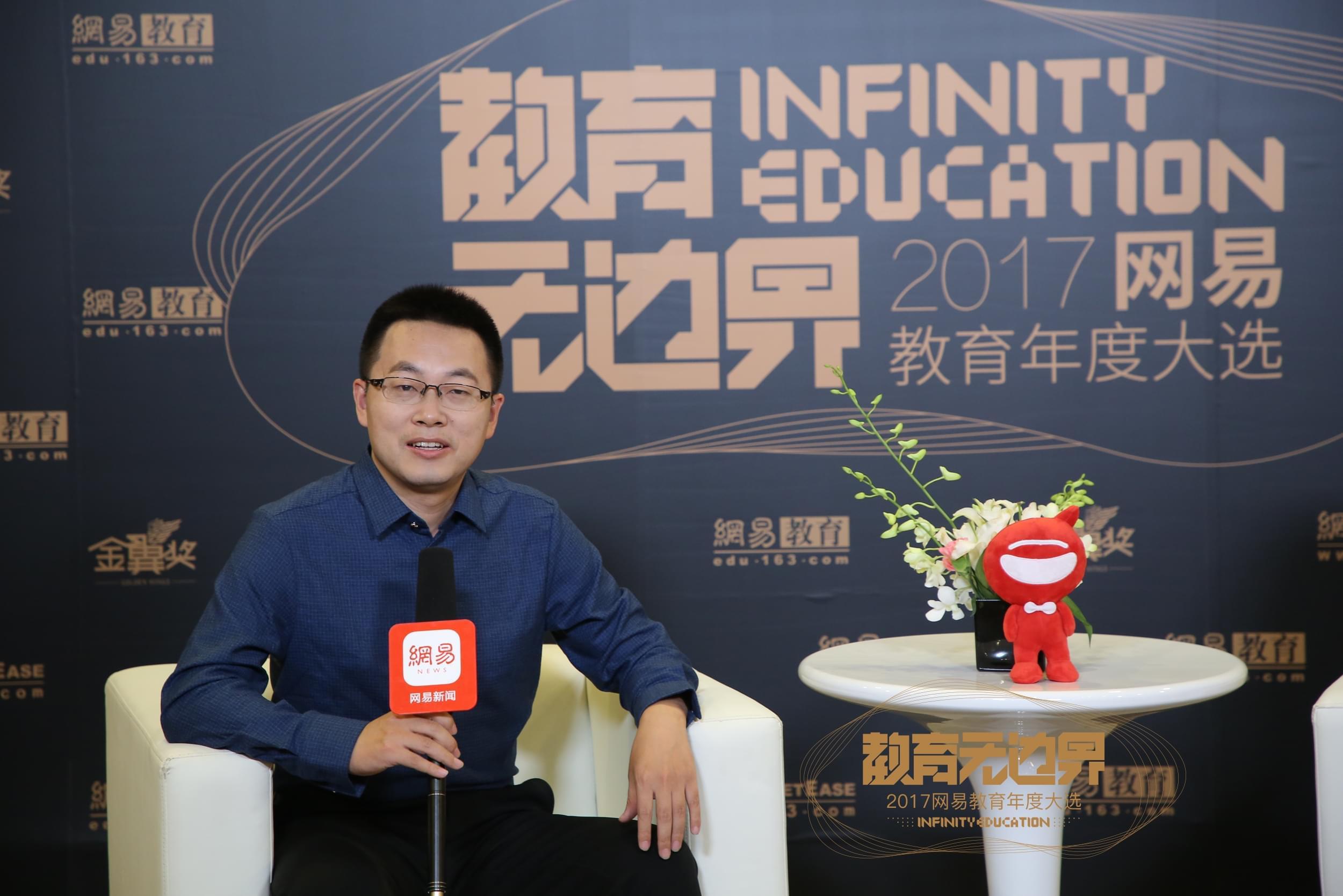 老男孩IT教育创始人 冉宏元先生