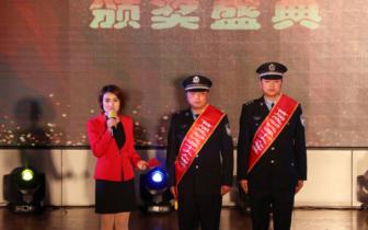 """民警董涛梁俊获""""感动沁源十大人物""""见义勇为奖"""
