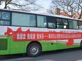 坐公交能领免费树种 温馨巴士喊你去种树啦