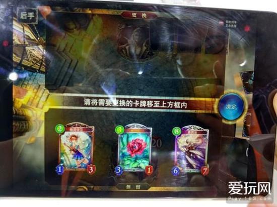 2017CJ现场试玩:日式二次元卡牌《影之诗》