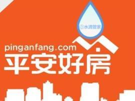 注资水滴管家,平安好房以科技驱动租房市场