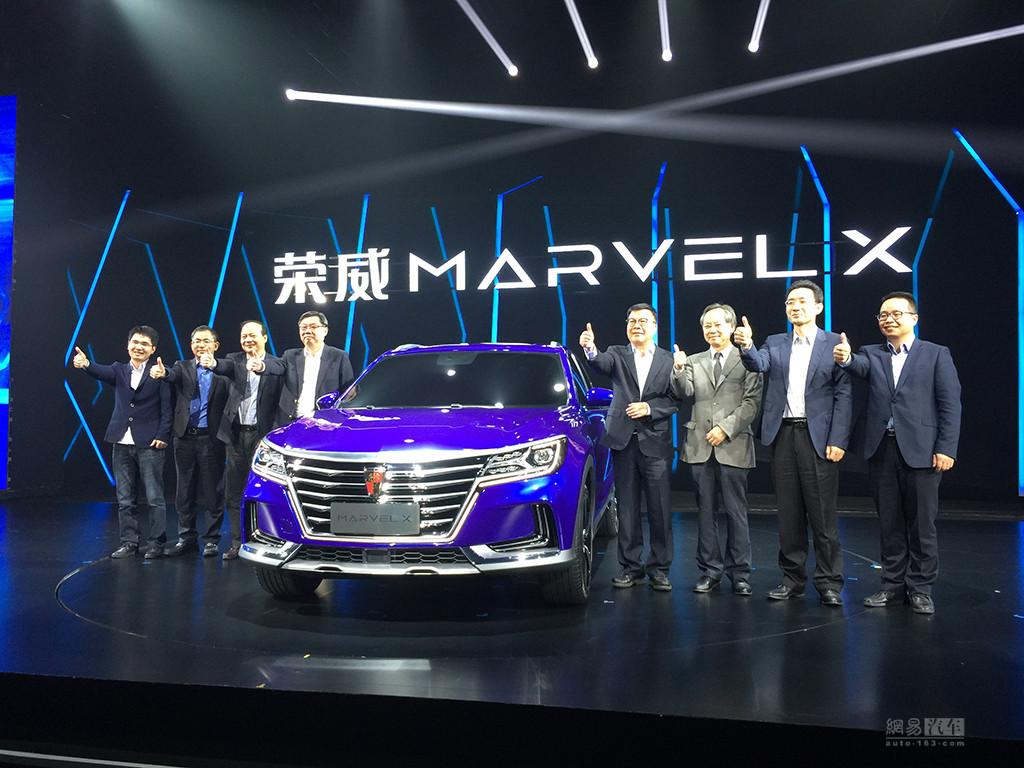 全新纯电动SUV 荣威Marvel X正式亮相