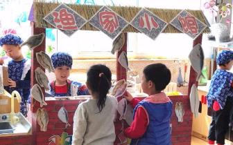 青岛市市南区教育第六幼儿园温暖的教育故事系列