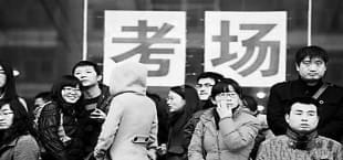 4.7万人竞争河南省公务员职位