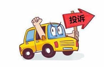 荆州一季度消费投诉热点 手机质量售后问题投诉最多