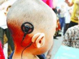 长春市慈善会为听力障碍儿童发放助听器