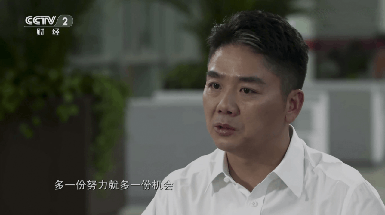 刘强东:让员工工作五年就能在老家买房的照片
