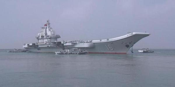 辽宁舰航母编队解缆起航参加军演