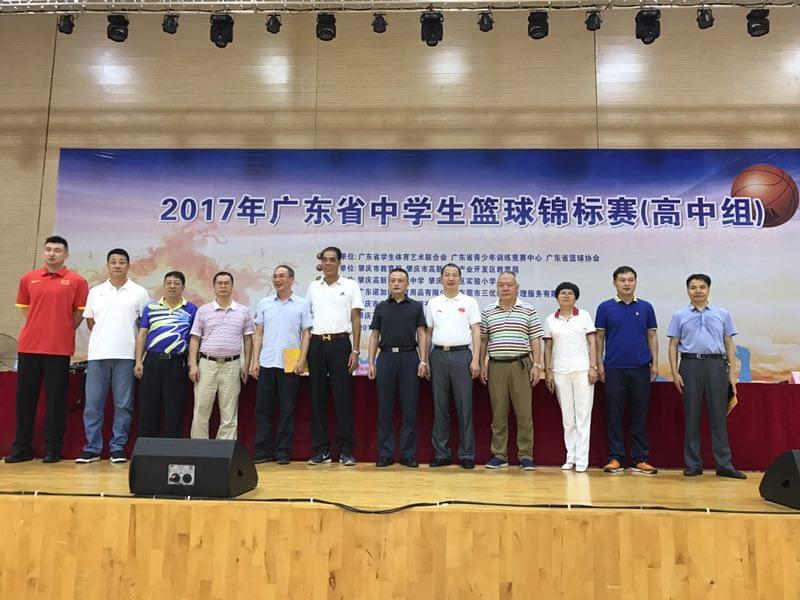 广东中学生篮球锦标赛45高中校队师肇庆争九中高中部南京市图片