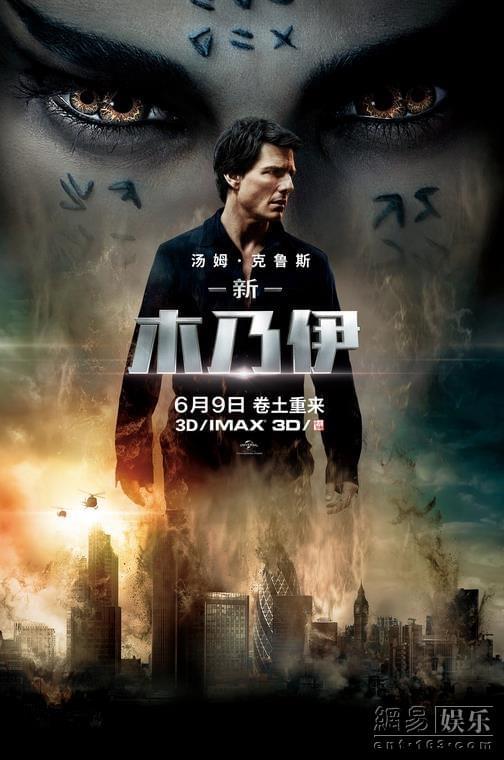 《新木乃伊》再掀超级沙尘暴 6月9日中国上映