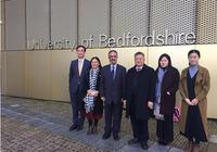 中山大学新华学院代表团访问英国贝德福德大学