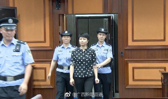 南宁副科级女干部贪3680多万 一审获刑15年