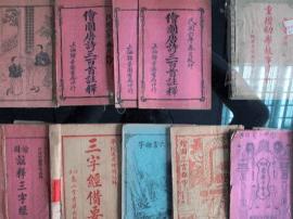 山西省图百年教科书展  见证中国时代变迁