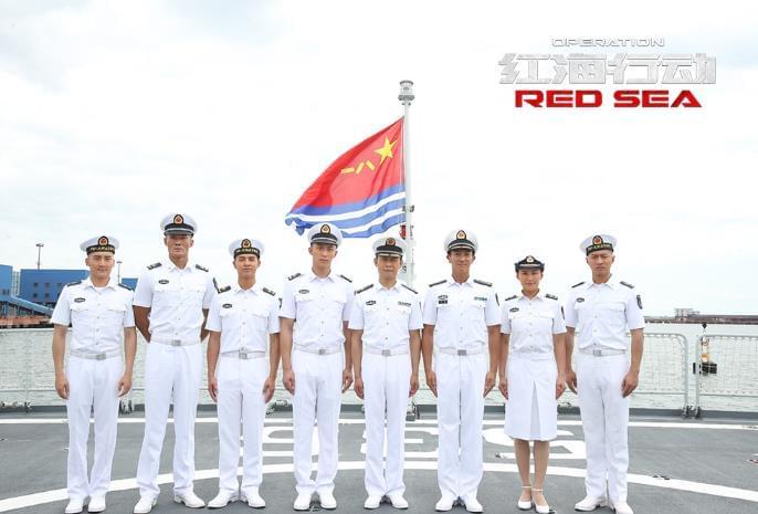 《红海行动》举行发布会 尹昉演绎军事动作片