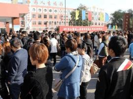 2017河北成人高校招生录取工作结束 共录取21余万