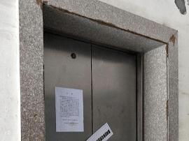 17部电梯存隐患被查封 物业业主为维修费争执